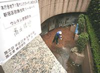kentiku_4_6